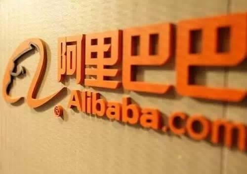 恒指公司宣布W股可染蓝 阿里巴巴涨2.46%