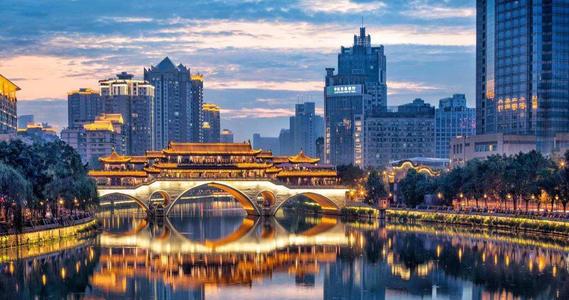 成都市人民政府中国人民银行成都分行关于印发成都市金融科技发展规划(2020-2022年)的通知