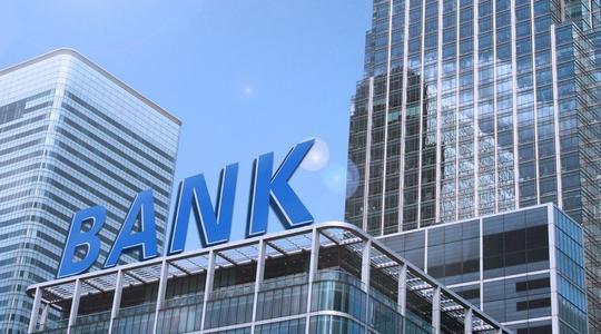 """""""银行业百行进万企""""系列报道之六:丰富产品,强化对接,银行业助企纾困成效显著"""