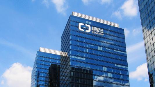 阿里云中标上海银行企业级移动开发平台项目