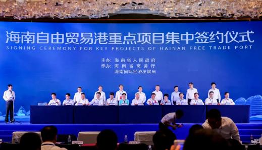 海南省金融局与金融壹账通签订战略合作框架协议 智慧金融助力自贸港信息化建设