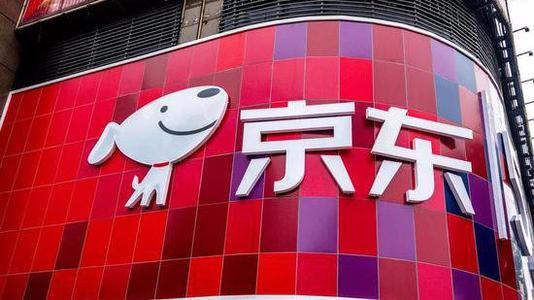 北京京东健康有限公司成立新公司 经营范围含远程健康管理服务等