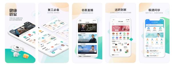 京东移动开发平台mPaaS 30天上线超级APP  京东EMOP平台惊艳亮相