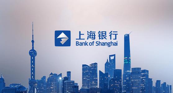 上海银行拟发200亿元可转债获反馈 证监会提出11问