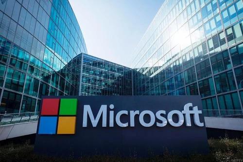 以人工智能构建可持续发展新常态 微软论坛亮相WAIC 2020云端峰会