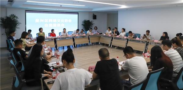 盘石RockySaaS受邀出席湖州吴兴区网络文化协会会员座谈会