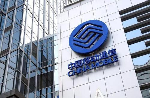 中国移动--区块链行业:2020年区块链+边缘计算技术白皮书【行业研究】