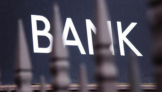 今年首家!厦门银行IPO申请下周上会 仍有18家银行候场中