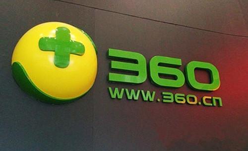 360金融宣布组织架构升级:徐祚立任CFO