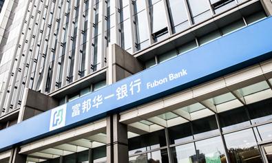 """富邦华一银行:宅经济下,如何打理你的""""钱袋子""""?"""