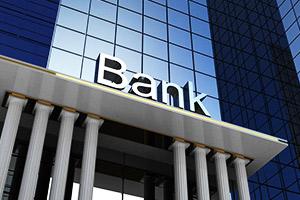 中国人民银行:稳步推进首都疫情防控和复工复产