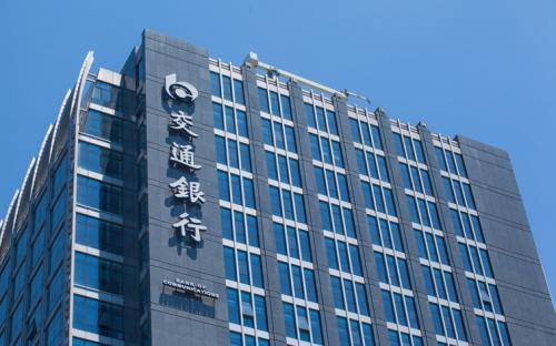 刘珺:上海可以为数字货币提供丰富的国际化应用场景