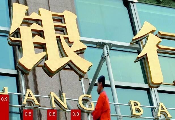 杨望:商业银行数字化转型的差异化