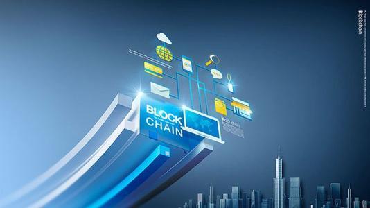 北京拟修订中小企业发展条例:建设基于区块链等技术的北京市供应链债权债务平台
