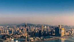 金融支持粤港澳大湾区80条措施出炉:两条有关区块链技术