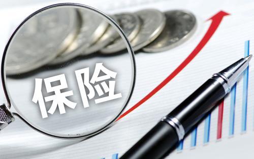 行业基本面持续改善 保险股或成牛市加速器