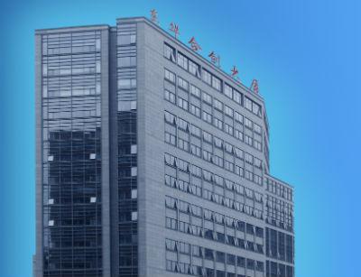 东华软件子公司联合腾讯合资共同打造新基建数字文旅产业创新管运模型