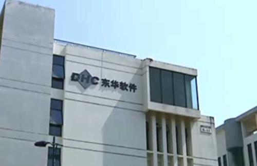 东华软件(002065)融资融券信息(08-04)