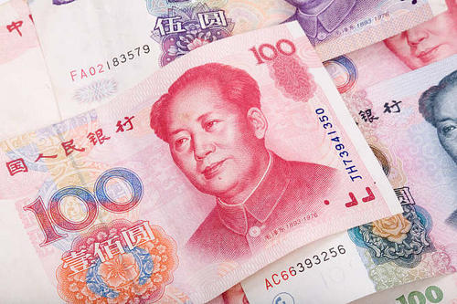 丁志杰:从锚货币视角看人民币国际化发展