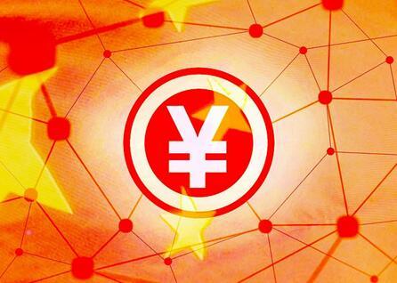 重磅:四大行正在大规模内测数字货币App 可凭手机号完成转账
