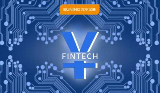 助力企业提质增效 苏宁金融科技上线区块链云服务平台SBaaS