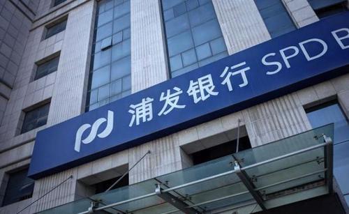 浦发银行副行长谢伟:着力吸引长期资金 率先布局养老理财