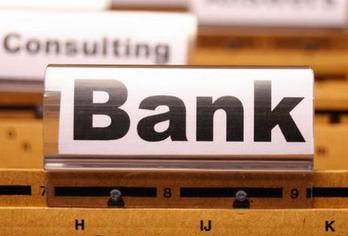 银行不良率攀升 业内预测2021年二季度将出现跳升