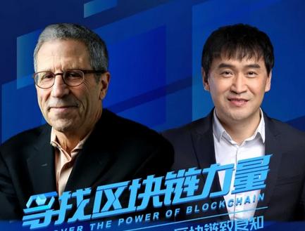 罗汉堂陈龙对话诺奖得主:区块链将信息经济学推进到信任经济学