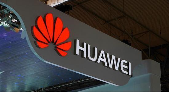 法新社:台湾华为手机零组件供应厂收到暂停供货通知