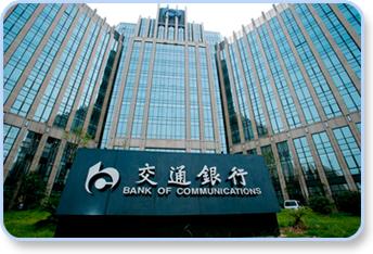 交通银行:交银金融科技公司注册成立