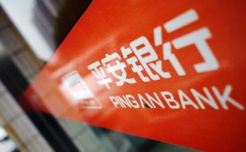 特区40周年,平安私人银行助力深圳建设全球金融科技中心
