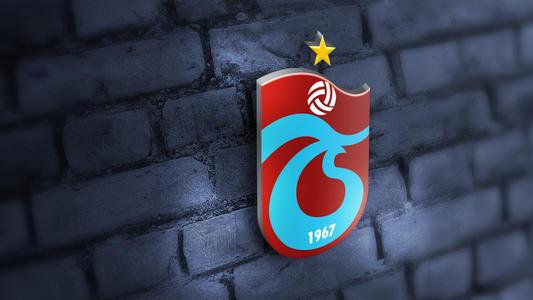 土耳其足球俱乐部Trabzonspor发布区块链投票和奖励应用程序