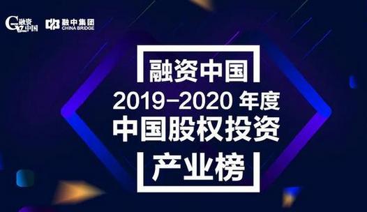 """联想之星荣获融资中国""""中国人工智能及大数据行业最佳早期投资机构""""「星榜」"""
