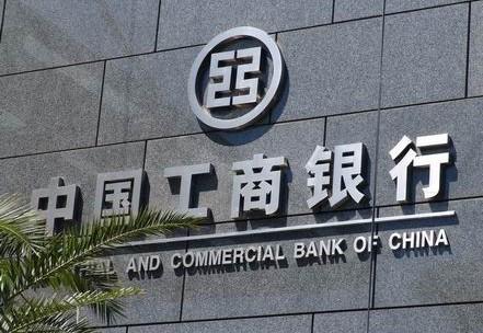 工商银行、中国银行相继发布多项区块链相关专利
