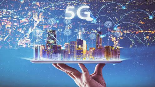 北京支持5G、区块链拓展应用场景、加快商用步伐