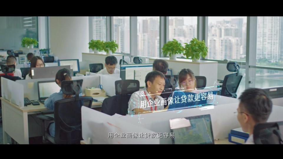 广东中小融平台上线半年服务3.8万家企业,《看见的力量》护你前行