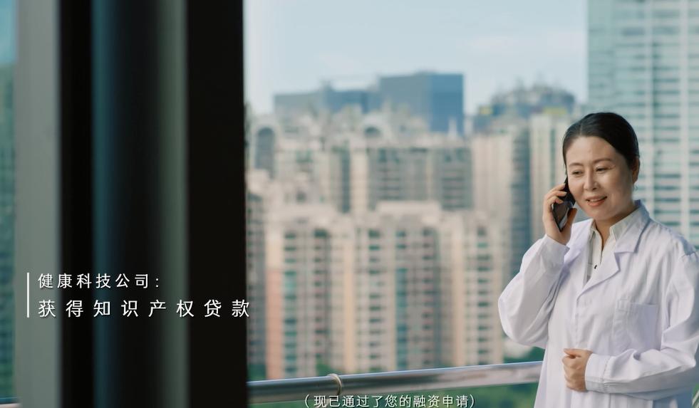 """别让星光困在暗夜里:广东""""中小融""""平台助力中小企业抗疫纪实"""
