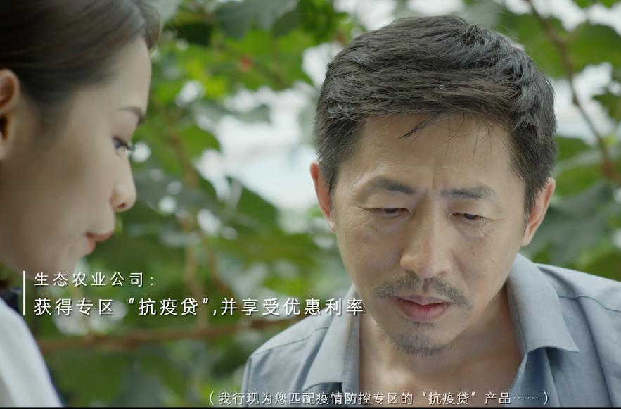 《看见的力量》:金融壹账通助力广东中小融扶持中小企业抗疫纪实