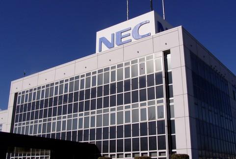 日本NEC以22亿美元的价格收购了瑞士金融软件公司Avaloq集团