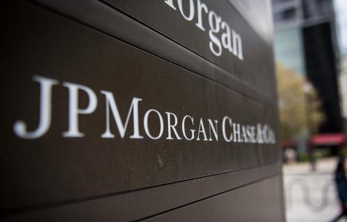 摩根大通区块链负责人升职为基于以太坊的银行间信息网络负责人