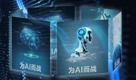 亚信科技获2020年ITU国际电信联盟5G人工智能挑战赛中国区冠军