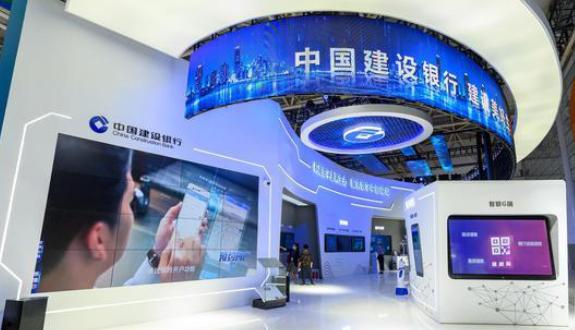 """有啥黑科技?第三届数字中国建设峰会""""中国建设银行展厅""""亮点扫描"""