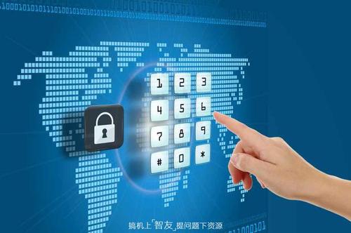 巨头争夺香港虚拟银行牌照