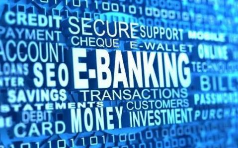 """懂分布式才更懂""""数字银行"""""""
