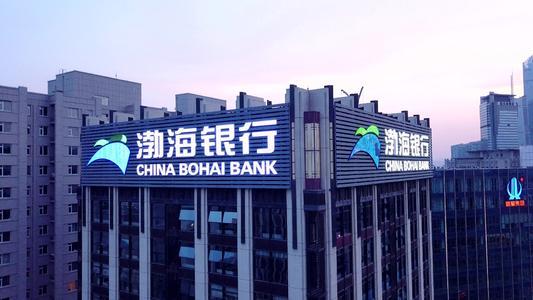 """渤海银行荣膺2020年度""""优秀数字化银行"""""""