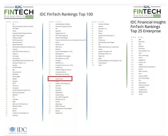 金融壹账通连续三年入围IDC全球金融行业科技公司百强榜单