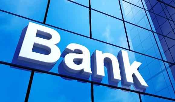 数字化观察之六十五:疫情下中小银行的数字化转型