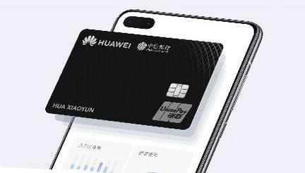 中信银行Huawei Card全国开放城市增加至151城
