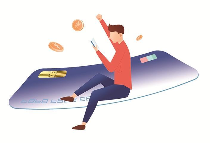 数字银行卡来了 数字生活还会远吗?