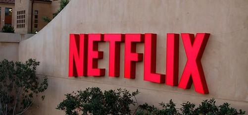 Netflix未能实现2020年第三季度的收益预期,NFLX股价在盘后交易中下跌5.71%